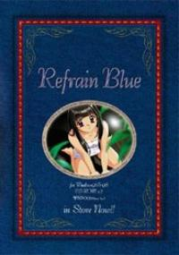 Refrain Blue Cover