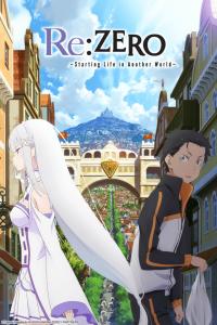 Re:Zero kara Hajimeru Isekai Seikatsu: Shin Henshuu-ban Cover