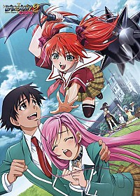 Rosario to Vampire Capu2 Cover