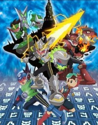 Ryuusei no Rockman Tribe Cover
