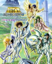 Saint Seiya: Meio Hades Elysion-hen Cover