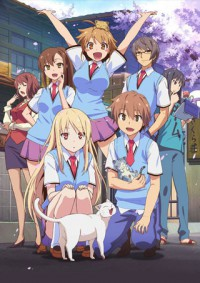Sakurasou no Pet na Kanojo Cover