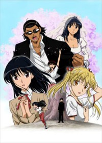School Rumble San Gakki Cover