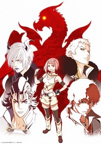 Shingeki no Bahamut: Virgin Soul Cover