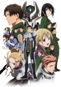 Shirogane no Ishi: Argevollen Cover