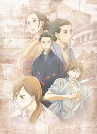 Shouwa Genroku Rakugo Shinjuu Cover
