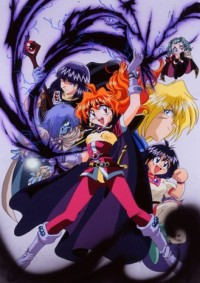 Slayers Next Cover
