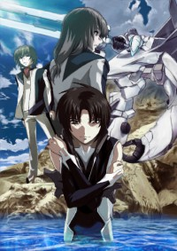 Soukyuu no Fafner: Dead Aggressor - Heaven and Earth Cover