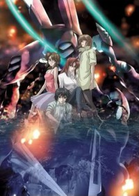 Soukyuu no Fafner: Dead Aggressor - Right of Left Cover