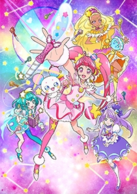 Star Twinkle Precure Cover