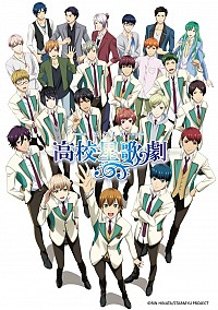 Starmyu (2017) Cover