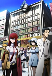 Steins;Gate Cover