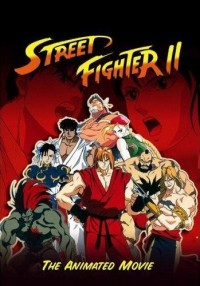 Street Fighter II: The Movie Cover