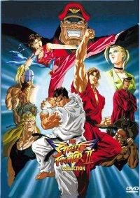 Street Fighter II V Cover