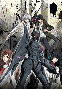 Sword Gai The Animation Part II Cover