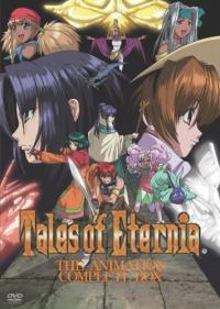 Tales of Eternia The Animation Cover
