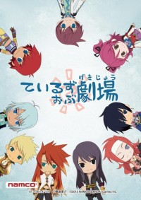 Tales of Gekijou Cover