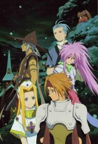 Tales of Phantasia The Animation Cover