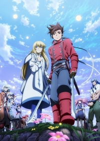 Tales of Symphonia The Animation: Sekai Tougou Hen Cover