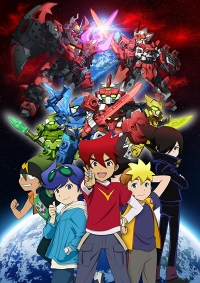 Tenkai Knights Cover