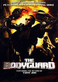 Bodyguard Naliam Cover