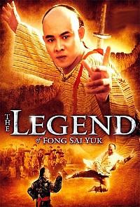 Fong Sai-yuk Cover