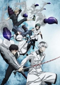 Tokyo Ghoul :re Cover