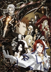 Trinity Blood Cover
