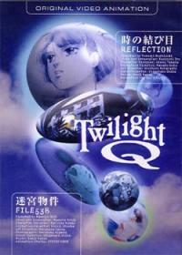 Twilight Q Cover