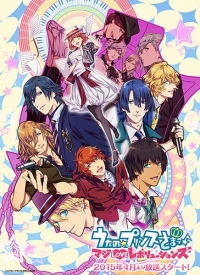 Uta no Prince-sama: Maji Love Revolutions Cover