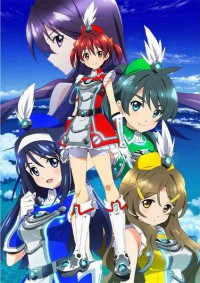 Vividred Operation Cover