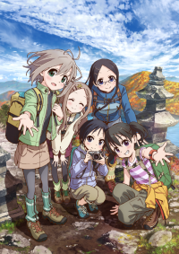 Yama no Susume: Third Season Cover