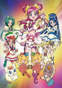 Yes! Precure 5 Cover